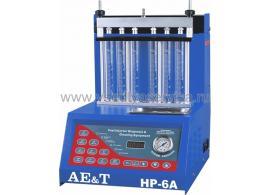 Установка для проверки и очистки форсунок AE&T HP-6А